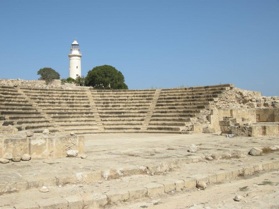 Paphos Odeon