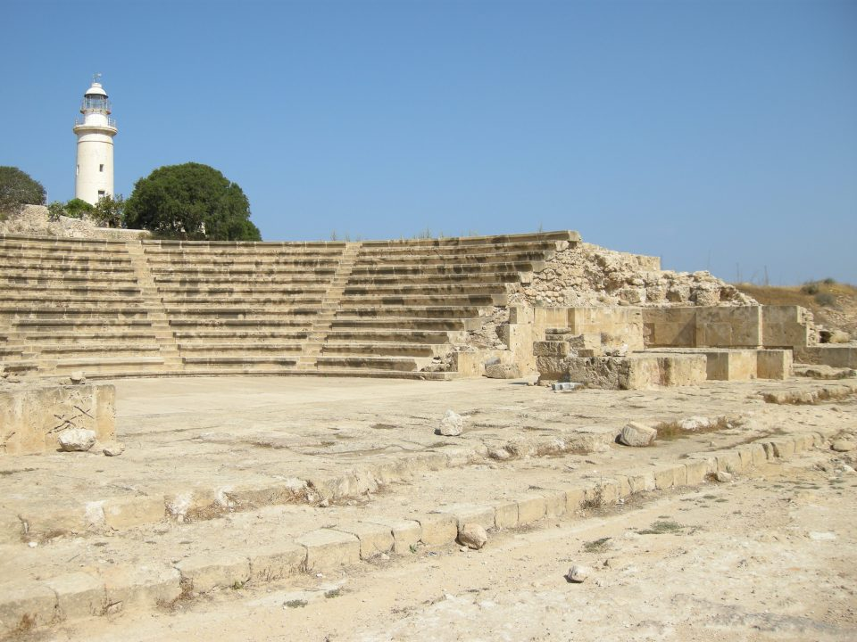 Picture of Paphos Archaeological Park