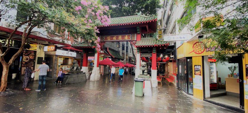 Sydney Chinatown