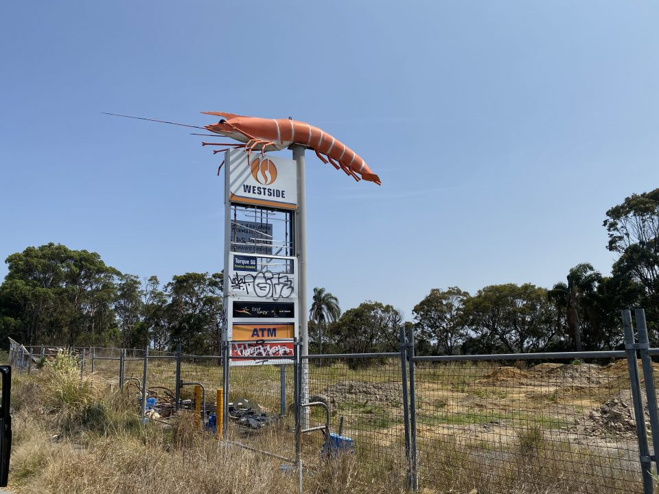 Image of the Giant Prawn on the Pacific Highway